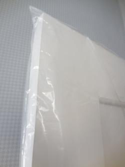Housse de porte - protection de porte sur chantier
